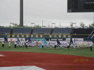 第103回全国高等学校野球選手権新潟大会①