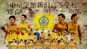 男子バスケットボール部紹介動画