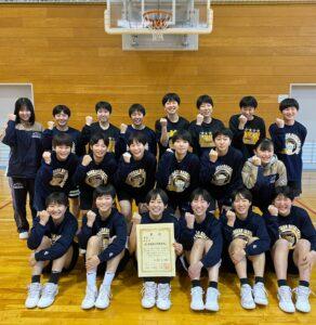 第49回BSN高等学校バスケットボール大会