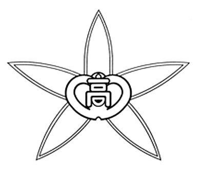 東京学館新潟高等学校 校章